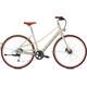 "Kalkhoff Scent Flow Urban Mixte Citybike Damer 28"" beige"